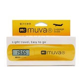 MUVA電子行李秤(多功能型)SA1301YL陽光黃【ideas創意好生活】
