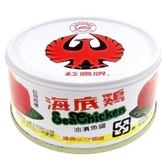 紅鷹牌 海底雞 油漬魚罐 170g