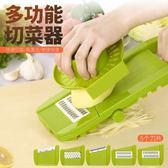 土豆絲切絲切片器手動擦絲刨絲器多功能家用廚房小工具切菜器神器