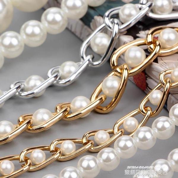包包鍊條 包包銀色珍珠鍊條配件包帶斜背肩帶包鍊女金屬包帶子金色黑色鐵鍊 萊俐亞
