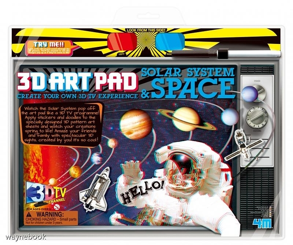 3D太空藝術畫版 3D Art Pad Solar System & Space