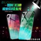 發光手機殼-星空發光手機殼蘋果X夜光玻璃同款iphonexsmax個性創意6splus男款i7情侶 糖糖日繫