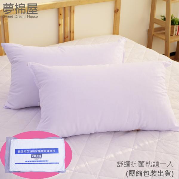 台灣製造-蒙娜麗莎舒適抗菌枕頭-壓縮包裝出貨一入-夢棉屋