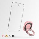 【Rolling-Ave.】iCircle uni  iPhone 8 / 7 多功能支架保護殼