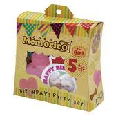 日本 NOL 生日派對道具5件組-公主派對 (寶寶生日 兒童慶生)