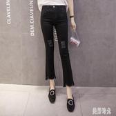 黑色破洞牛仔褲女夏季新款彈力高腰修身九分微喇叭褲小個子潮 PA15584『美好时光』