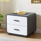 ins床頭柜簡約現代儲物柜輕奢北歐臥室床邊柜白色收納整裝免安裝 【現貨快出】YJT