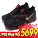 Nike Air VaporMax Flyknit 2 CNY 黑 紅 金 己亥 飛線編織 大氣墊 運動鞋 男鞋【PUMP306】 BQ7036-001