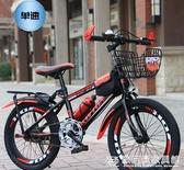 兒童自行車7-8-9-10-11-12歲15童車男孩『歐尼曼家具館』