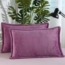 加厚珊瑚絨枕套一對裝枕頭套48*74cm枕芯套單人學生枕袋枕皮【免運】