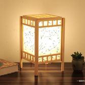 實木日式和室榻榻米臥室床頭吧台書桌咖啡廳壽司料理店足浴店台燈WY新年交換禮物降價