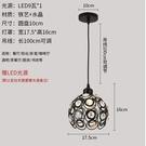 現代簡約臥室餐廳吊燈