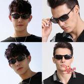 太陽鏡 變色墨鏡男士駕駛太陽眼鏡潮人司機夜間開車專用 多款可選