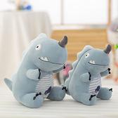 藍白玩偶哆米恐龍毛絨玩具抱枕公仔小孩子玩偶新年禮物娃娃小號   初見居家