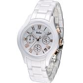 Diadem 黛亞登 優雅名媛陶瓷計時腕錶 2D1407-521RG-W
