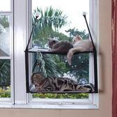 貓吊床 吸盤式 雙層掛窩貓秋千曬太陽玻璃掛床貓窩爬架貓咪用品 俏女孩