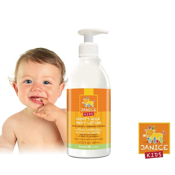 傑妮絲Janice 山羊奶嬰幼兒滋潤保濕乳液 (400ml)