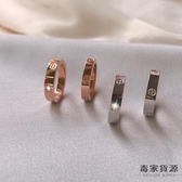 食指戒指女時尚個性情侶對戒環男不掉色簡約風冷淡【毒家貨源】