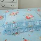 枕套一對裝成人大號100Hx74單人枕用藍色荷葉邊枕頭套蚊帳毯子被子墊子 單