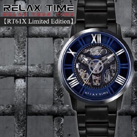 【南紡購物中心】RELAX TIME【RT61X Limited Edition】限量機械錶款-黑/藍RT-61X-5公司貨