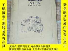 二手書博民逛書店英文照相機說明書罕見COSINA CT-1A PARTS LIS