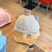 寶寶帽子秋冬鴨舌帽可愛嬰幼兒兒童韓版男女童潮【淘嘟嘟】