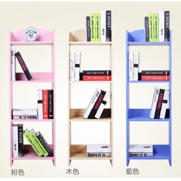 兒童書桌   書桌椅書架  收納櫃  書桌書架  書櫃 置物櫃 高低櫃 展示櫃 組合櫃