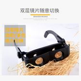 高清垂釣望遠鏡看漂拉近釣魚望遠鏡眼鏡專用垂釣伸縮眼鏡頭戴眼鏡【onecity】