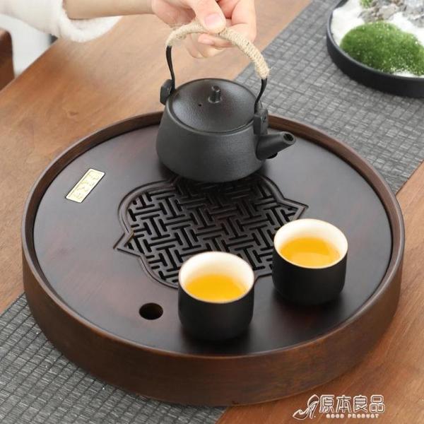茶盤 茶盤小型瀝水托盤茶臺現代簡約圓型竹木茶海干泡盤【快速出貨】