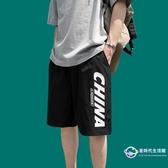 短褲 褲子男士夏季寬鬆短褲潮流沙灘褲大碼男褲五分褲帥氣運動褲 【8折搶購】