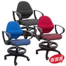 吉加吉 兒童 成長椅 型號057 PRO...