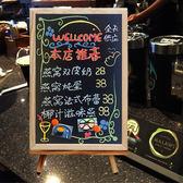 支架式收銀臺吧臺促銷小黑板留言板 桌面立式廣告板商品推薦牌