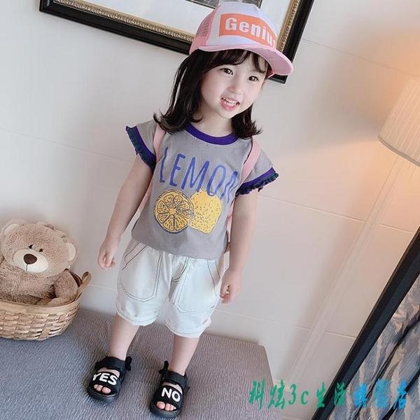 女童短袖t恤韓版兒童上衣夏裝2020新款潮牌女寶寶打底衫童裝夏季 OO9679『科炫3C』