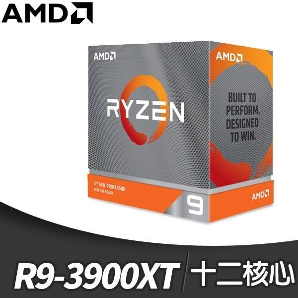 【南紡購物中心】AMD Ryzen 9 3900XT 12核/24緒 處理器《3.8GHz/70M/105W/AM4/無風扇》