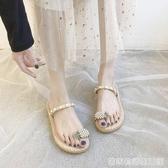 荷葉邊涼拖鞋女夏季新款外穿百搭套趾平底學生海邊度假沙灘鞋 居家物语