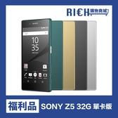 【優質福利機】Sony Xperia Z5 索尼 旗艦機種 32G 單卡版 保固一年 特價:2950元