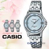 CASIO 卡西歐 手錶專賣店 國隆 LTP-1391D-2A2 氣質指針女錶 不鏽鋼錶帶 藍 防水50米 LTP-1391D
