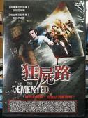 影音專賣店-P06-460-正版DVD-電影【狂屍路】-莎拉巴特勒 凱拉伊威爾