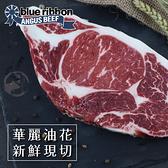 【超值免運】美國藍絲帶極黑紐約克牛排2片組(200公克/1片)