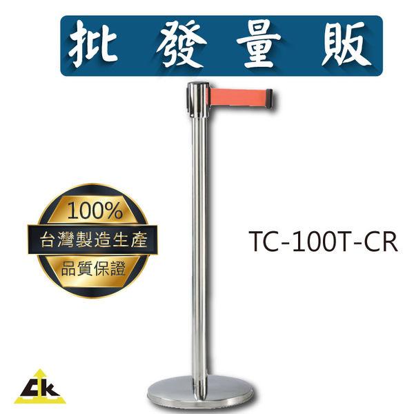 【優質可靠】TC-100T-CR 開店/欄柱/紅龍柱/旅館/酒店/俱樂部/餐廳/銀行/MOTEL/遊樂場/排隊/動線規劃