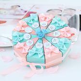 結婚用品創意結婚喜糖盒子歐式韓版 名字婚禮酒席糖果盒大小號裝煙