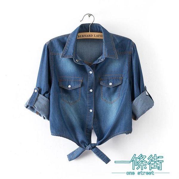 夏裝新款韓版胖mm短袖薄款牛仔大碼小坎肩襯衫打結襯衣披肩女外套