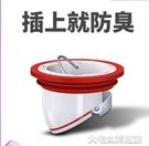 地漏地漏防臭器下水道衛生間洗衣機防反水蟲...