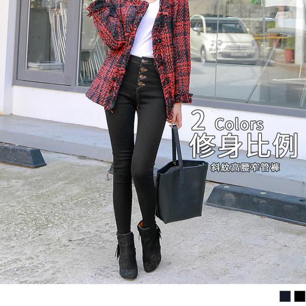 《BA2823》高腰造型排釦彈性斜紋修身窄管褲--適 2L~7L OrangeBear