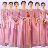 【優選】伴娘禮服女韓版大碼姐妹團伴娘服裙紫色演出