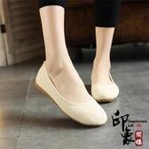 布鞋黑白色平底工作鞋護士豆豆鞋休閒鞋麻布單鞋繡花鞋 週年慶降價