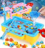 男孩寶寶釣魚玩具磁性1-2-3周歲一歲半益智女孩小孩電動早教兒童6第七公社