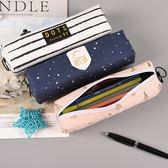 韓國鉛筆袋韓版小清新大學生可愛國中高中學生創意簡約男女文具盒 Cocoa