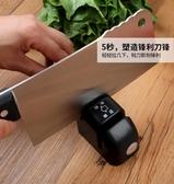 磨刀器 富民正品磨刀器家用菜刀快速開刃神器磨剪刀削皮德國多功能小工具  聖誕節
