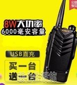 對講機【一對價】KSUN對講機民用步訊公里大功率手機50手臺小型迷 暖心生活館